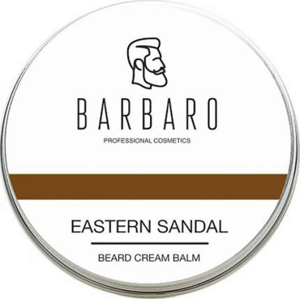 Крем-бальзам для бороды Barbaro Eastern sandal 50 мл