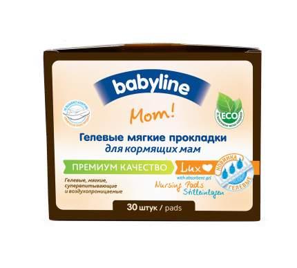 Гелевые прокладки для кормящих мам lux babyline, 30 шт