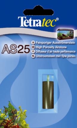 Распылитель для аквариума Tetra AS-25 цилиндрический, кварцевый песок