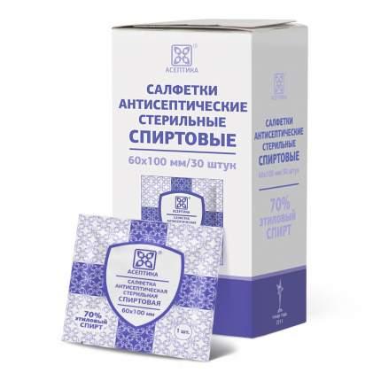 Салфетки антисептические стерильные спиртовые Асептика 30 шт. 60 х 100 мм саше