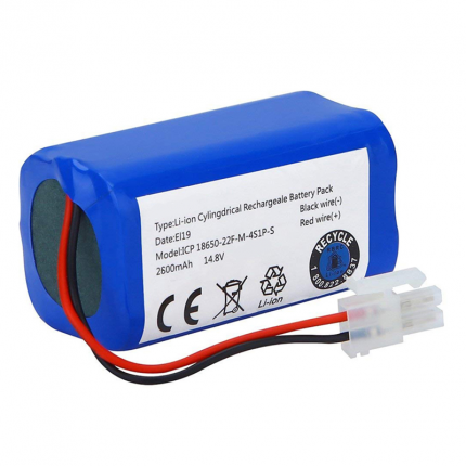 Аккумуляторная батарея 2600mAh для Chuwi iLife A4, A4S, A6, A8, V7, V7s, W400