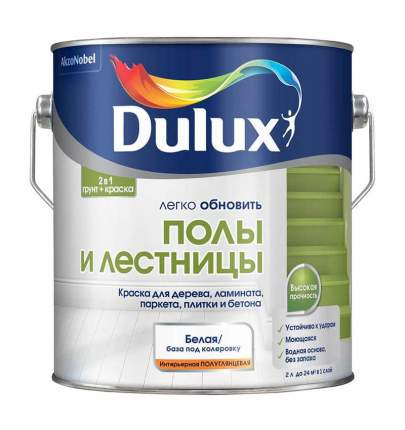 Краска для напольных покрытий Dulux Полы и лестницы полуглянцевая BW 2 л