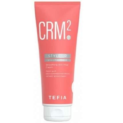 Крем для волос Tefia STYLE.UP для разглаживания легкой фиксации 250 мл
