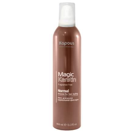 Мусс для волос Kapous Professional нормальной фиксации с кератином  400 мл