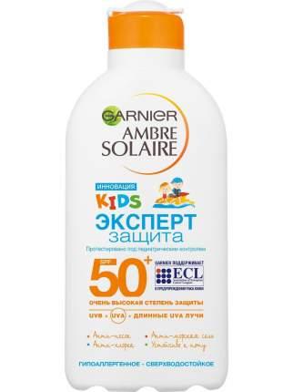 Детское молочко для тела Garnier Ambre Solaire Kids Эксперт защита SPF50+ 200мл