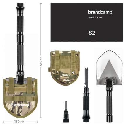 Лопата туристическая многофункциональная складная Brandcamp S2 с чехлом