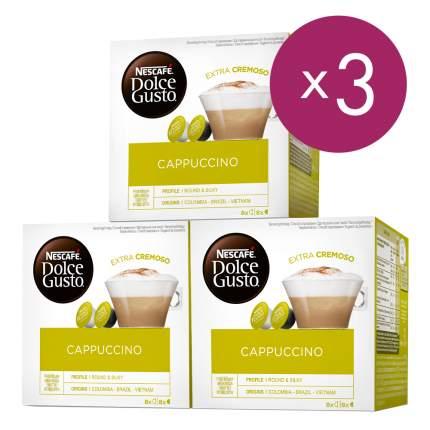 Кофе в капсулах  Nescafe Dolce Gusto Капучино 3 штуки по 16 капсул