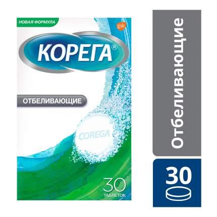 Таблетки для обработки зубных протезов Corega Дентал Вайт N30