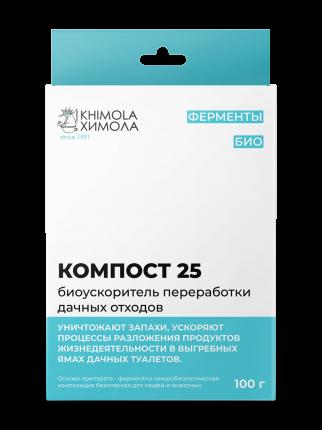 Ускоритель компоста Химола Компост-25 90/46_89 100 г