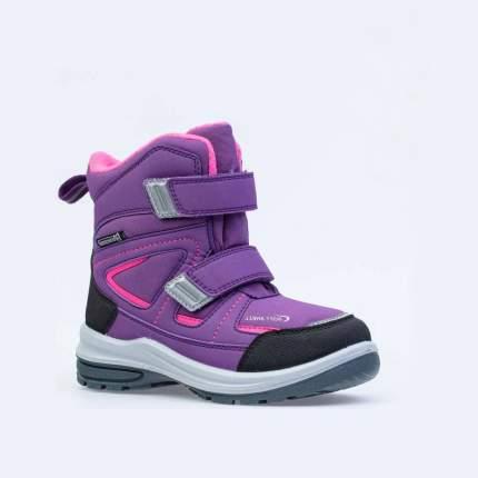 Ботинки для девочек Котофей 454830-41 р.30