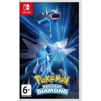Игра Pokemon Brilliant Diamond для Nintendo Switch