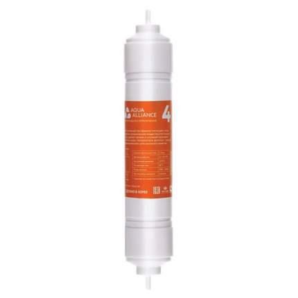 Фильтр для пурифайера AEL Aquaalliance POS-C-14I