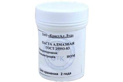 Паста алмазная шлифовальная КРИСТАЛ ЛТД АСМ 2/1 НОМ 100 гр.