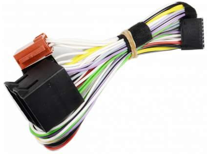 Переходник для автомагнитолы Pioneer CA-HW-DEQ.001