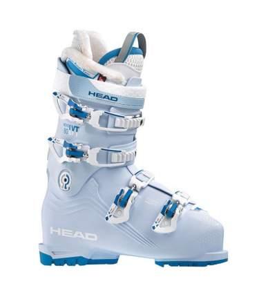 Горнолыжные ботинки Head Nexo LYT 80 W 2019, ice, 26.5