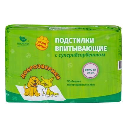 Пеленки для домашних животных Доброзверики с суперабсорбентом 90*60см ДЗ6090С, 30шт
