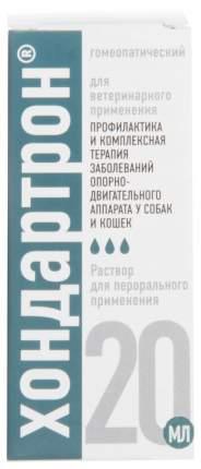 Хелвет Хондартрон раствор для перорального применения, 20 мл