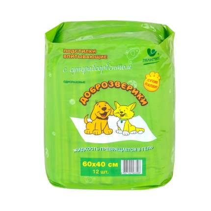 Пеленки для домашних животных Доброзверики с суперабсорбентом 40х60 см 12 шт