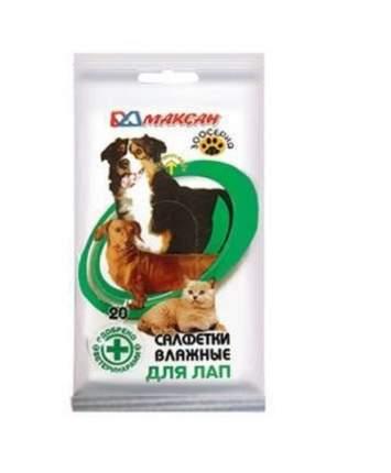 Влажные салфетки для щенков и котят Пелигрин Максан 15шт