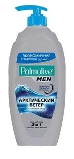 ДУШ-ГЕЛЬ PALMOLIVE  FOR MEN ACTIVE 3в1 Арктический ветер 750мл