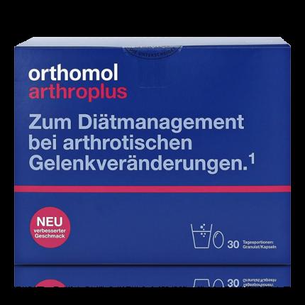 Orthomol Artro plus / Ортомол Артро Плюс гранулят + капсулы (на 30 дней)