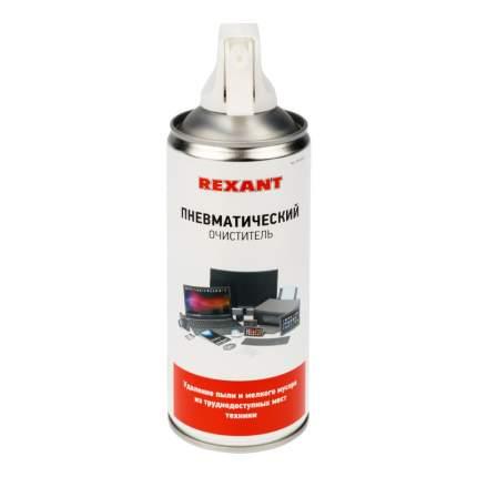 Сжатый воздух Rexant DUST OFF 400 мл