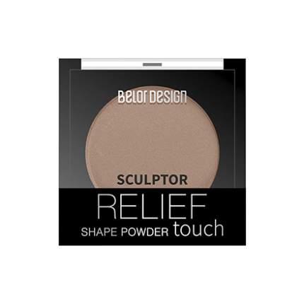 Скульптор Belor Design, Relief Touch, тон 1