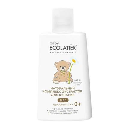 Пена для ванны Ecolatier baby натуральный комплекс экстрактов 8в1, 0+, 250 мл.
