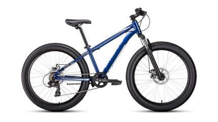 Forward Велосипед Подростковые Bizon Mini 24, год 2021  , ростовка 13, цвет Синий