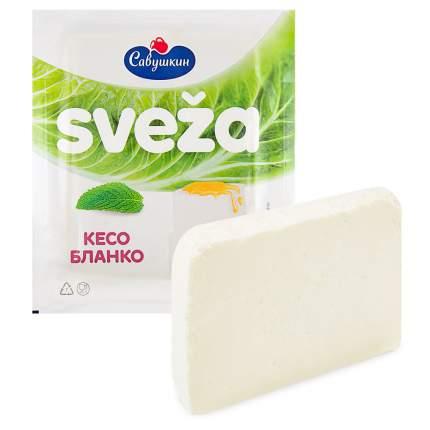Сыр Брынза Савушкин Svežꭤ 45% 200 г