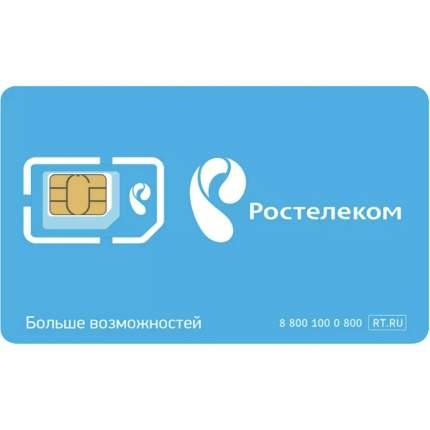 SIM-карта Ростелеком (Партнер М)