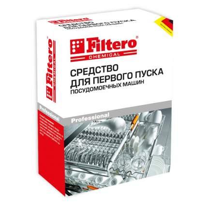 Очиститель Filtero для первого пуска ПММ  709