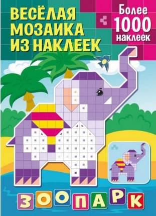 Веселая мозаика из наклеек ND Play Зоопарк