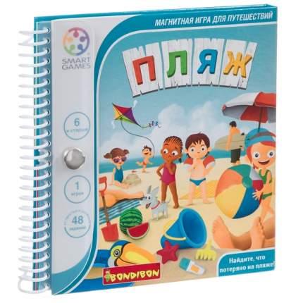 Магнитная игра для путешествий Bondibon Пляж