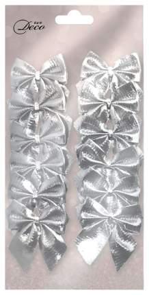 Набор бантов B&H тканевых серебро 12 шт