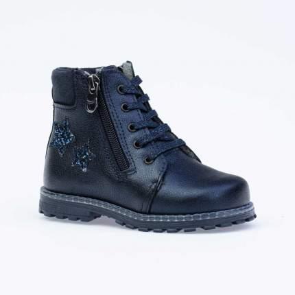 Ботинки для девочек Котофей 352288-31 р.26