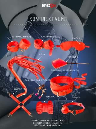 Набор БДСМ Ero911 красный маска кляп плетка ошейник наручники оковы веревка сцепка зажимы