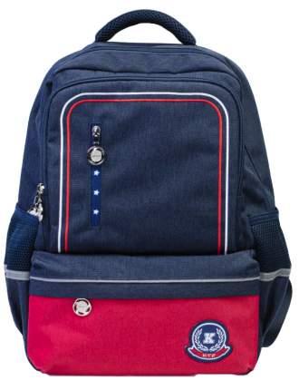 Рюкзак для мальчиков Котофей 02704157-30 р.выс. 42 см.