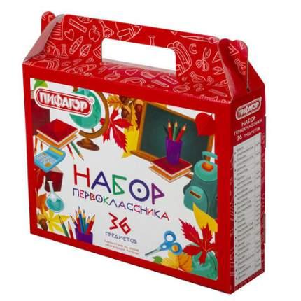 Набор школьных принадлежностей в подарочной коробке ПИФАГОР ПЕРВОКЛАССНИК 36 предм 880121
