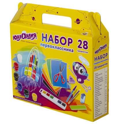 Набор школьных принадлежностей в подарочной коробке ЮНЛАНДИЯ ПЕРВОКЛАССНИК 28 предм 880119