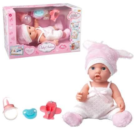 Пупс Junfa Baby Ardana 30 см PT-01416