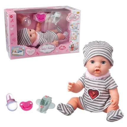 Пупс Junfa Baby Ardana 30 см в полосатом платье шапочке носочках и аксессуарами PT-01415