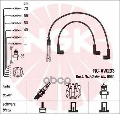Провода Зажигания (комплект) NGK 0964
