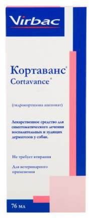 Спрей для лечения воспалительных и зудящих дерматозов у собак Кортаванс, 76 мл (Virbac)