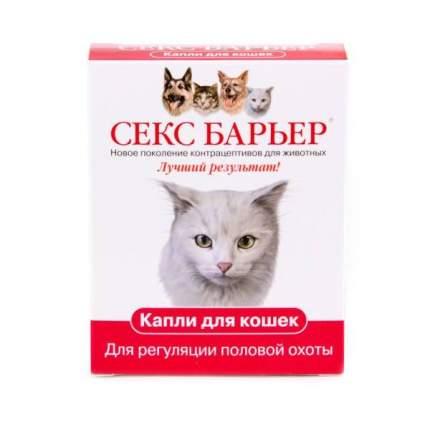 Секс Барьер, для женских особей (кошки) Астрафарм, раствор, фл. 2 мл