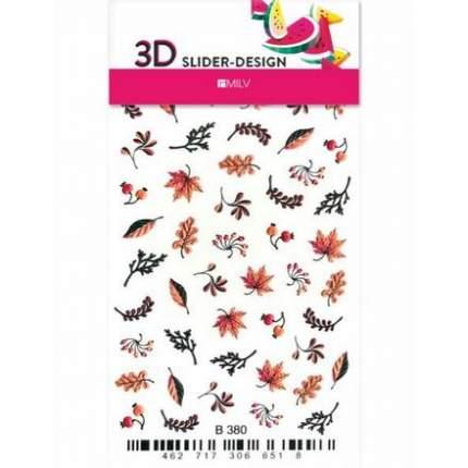 3D-слайдер MILV B380