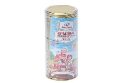 Набор крышек для консервирования СКО Москвичка 80353878 50 шт.