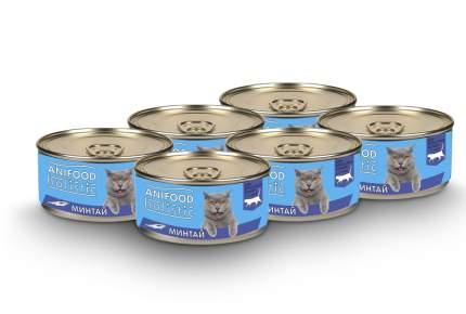 Влажный корм для кошек ANIFOOD HOLISTIC, минтай фарш, 6шт, 100г
