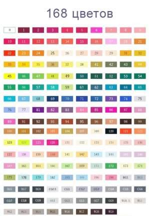 Набор маркеров спиртовых TouchFive All 168 цветов
