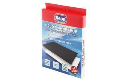 Фильтр для вытяжки Reon 04-026